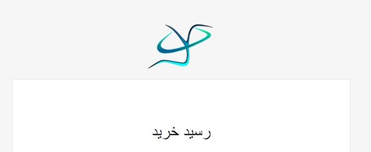 لوگو ایمیل در EDD