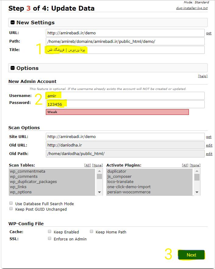 نصب قالب وردپرس با استفاده از افزونه Duplicator